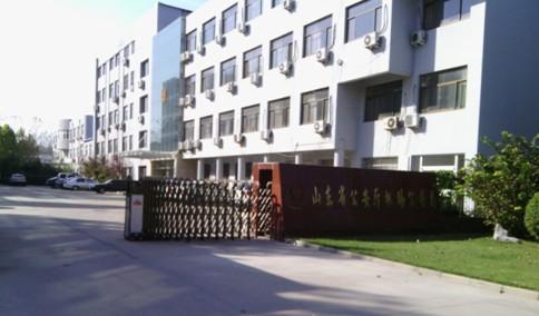 山东省公安厅远程讯问审判系统系统工程